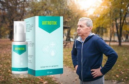 homme arthrosique dans le parc
