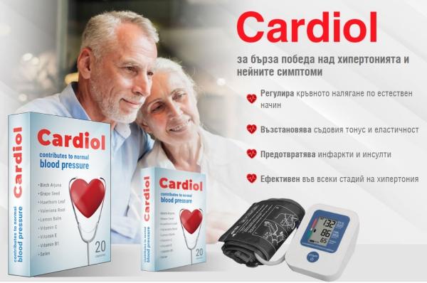 Capsules Cardiol, hypertension artérielle, hypertension, coeur