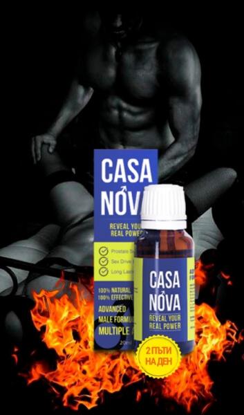 Casanova laisse tomber les avis des urologues