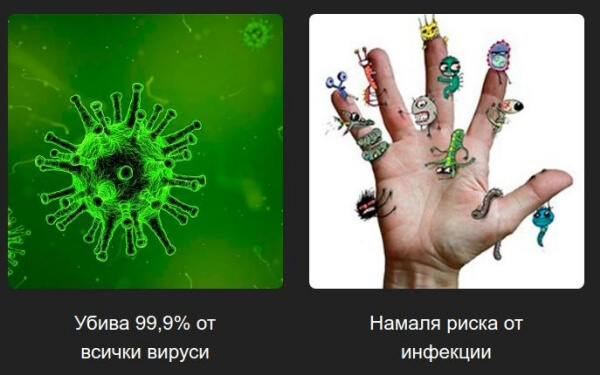 désinfectant, microbes, gel