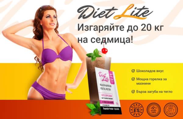 avis sur les boissons diététiques