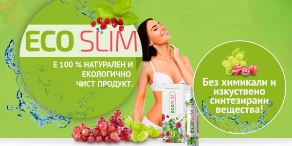 Avis et commentaires sur les tablettes Eco Slim