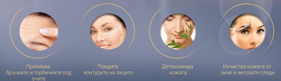 effets et résultats du masseur doré