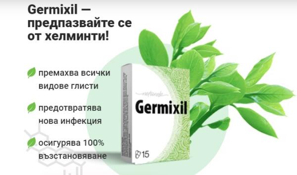 prix germixil, site officiel, détox