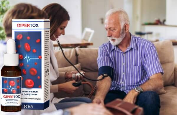 GiperTox, on mesure sa tension artérielle
