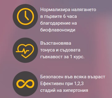 action tonique cardiaque