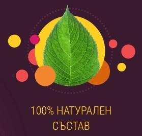 composition de chondrocrème 100% naturelle