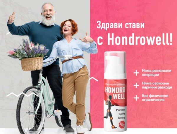 crème hondrowell, articulations, douleur, homme, femme