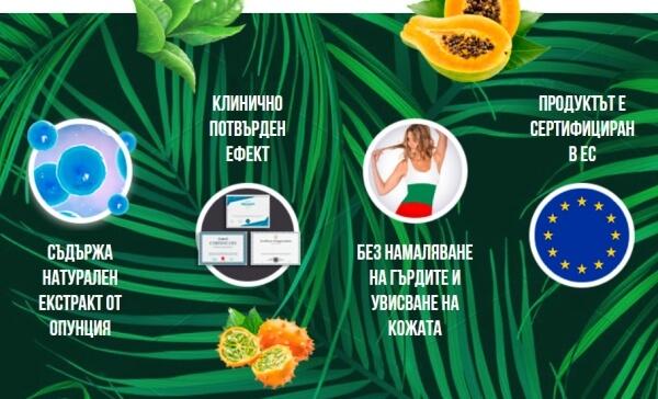 prix mince idéal France pharmacies eMag