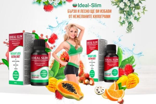 Gouttes Ideal Slim pour perdre du poids, site officiel