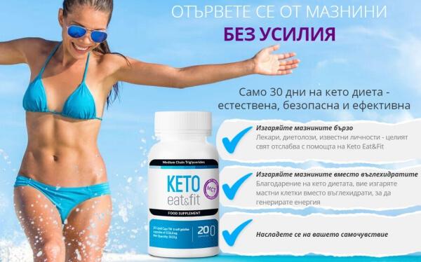 Keto Eat Fit Price France, femme mince, capsules de régime céto