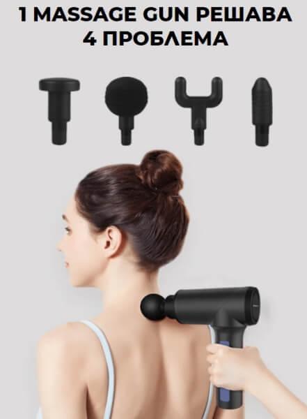 conseils de massage pistolet de massage