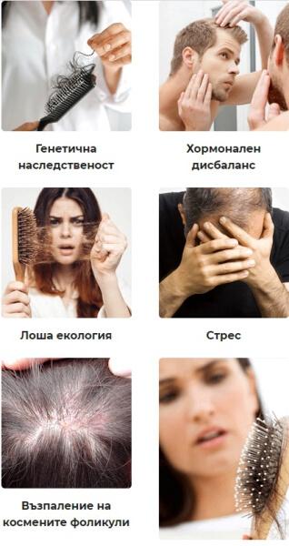 nourriture, chute de cheveux, cheveux