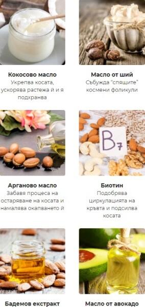 ingrédients maxigrow
