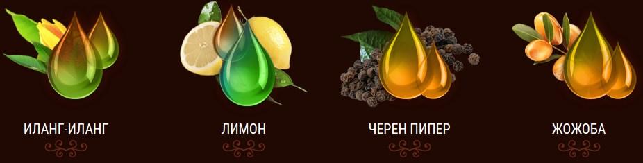 Ingrédients Miracle oil ylang ylang, citron, poivre noir, jojoba