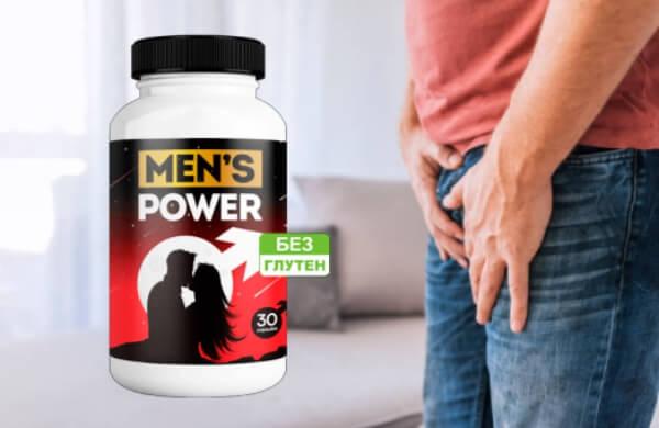 mens power capsules prostate avis commentaires