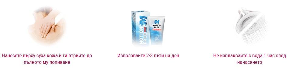Appliquer 2 à 3 fois par jour et rincer fréon frétion