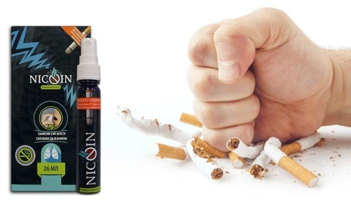 cigarettes écrasées à action de nicotine