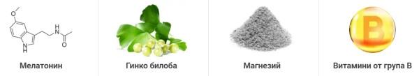 ingrédients, mélatonine, biloba, magnésium