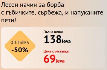 prix tindol