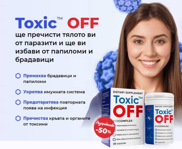 Avis sur les capsules de biocomplexes toxiques