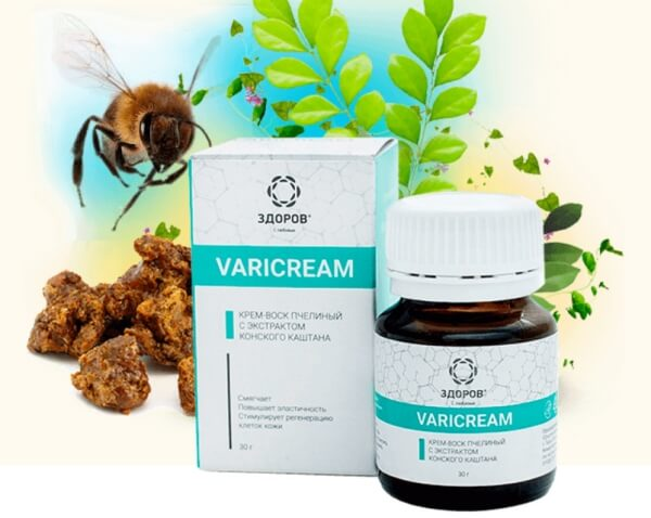 pharmacie varicrem