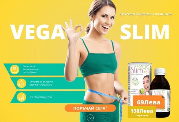 perte de poids vegaslim, femme, centimètre