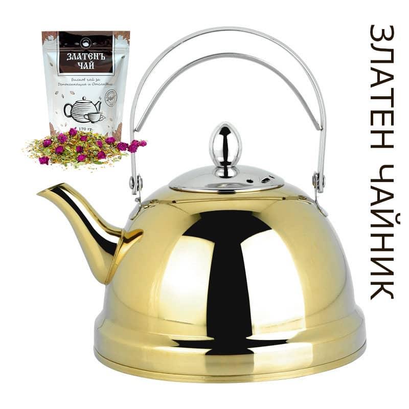 Prix du thé d'or en théière d'or